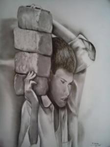 Artist: Muhammad Arshad